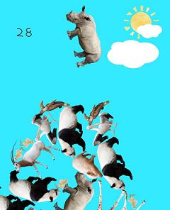 動物タワー