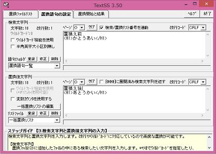 TextSS